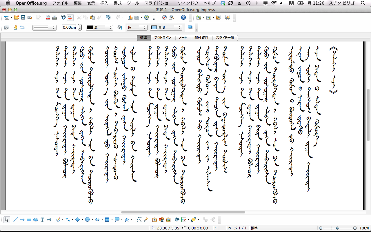 www.freeoffice.com - FreeOffice for Windows、Mac …