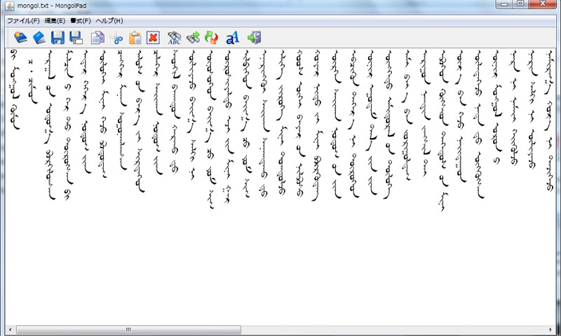 openoffice impress how to set default font
